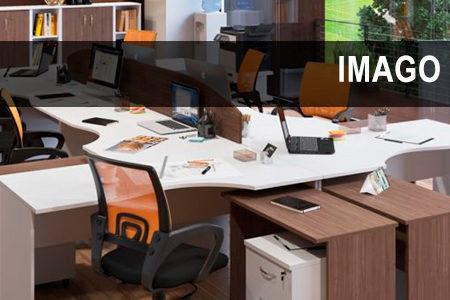 Коллекция офисной мебели IMAGO