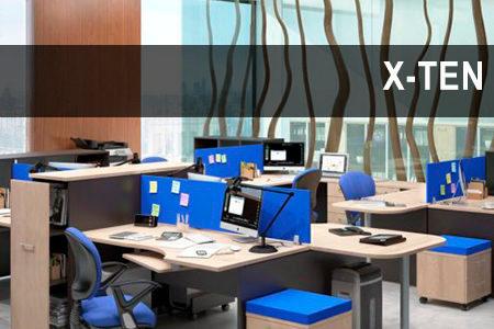 Коллекция офисной мебели X-TEN
