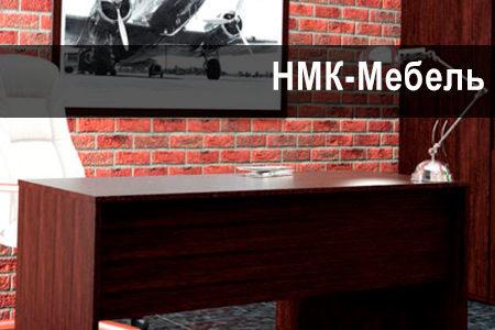 Кабинет персонала НМК-Мебель