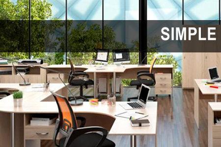 Коллекция офисной мебели SIMPLE